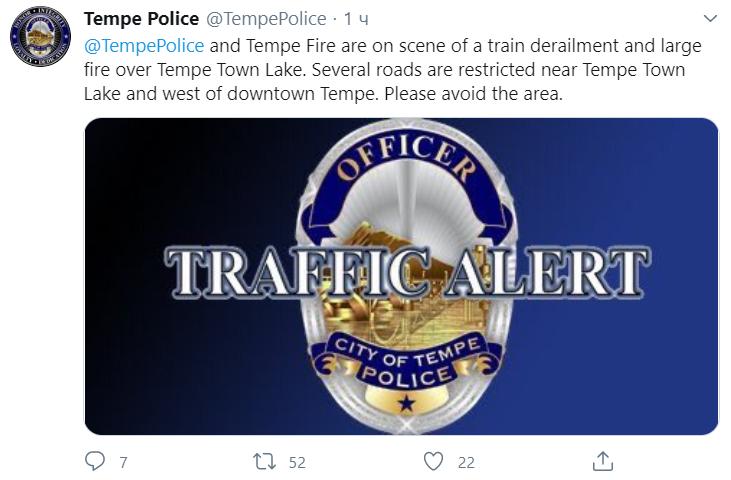 полиция Темпе