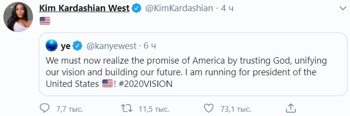 пост Ким Кардашьян