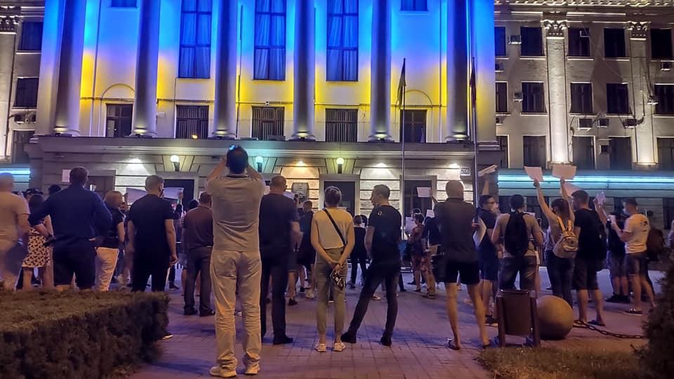 протест под мэрией