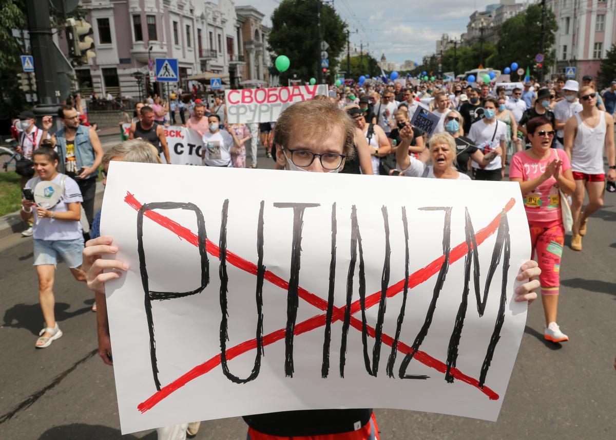 Путинизм