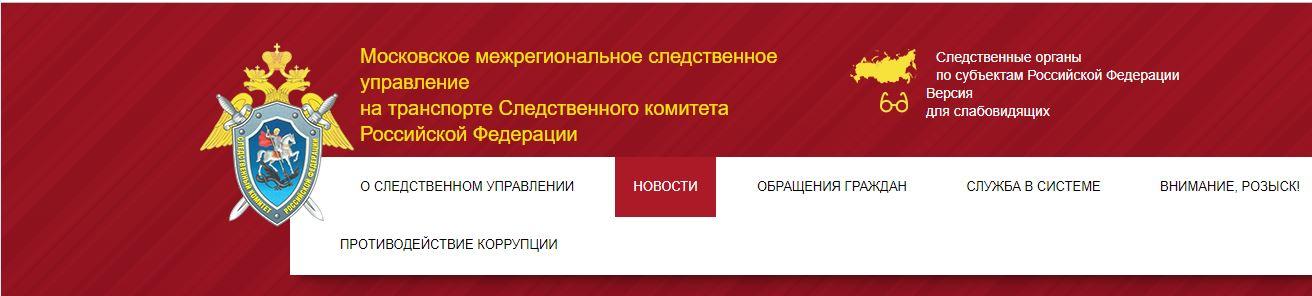 самолёт в России