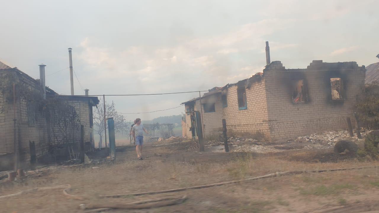 сгоревшие дома