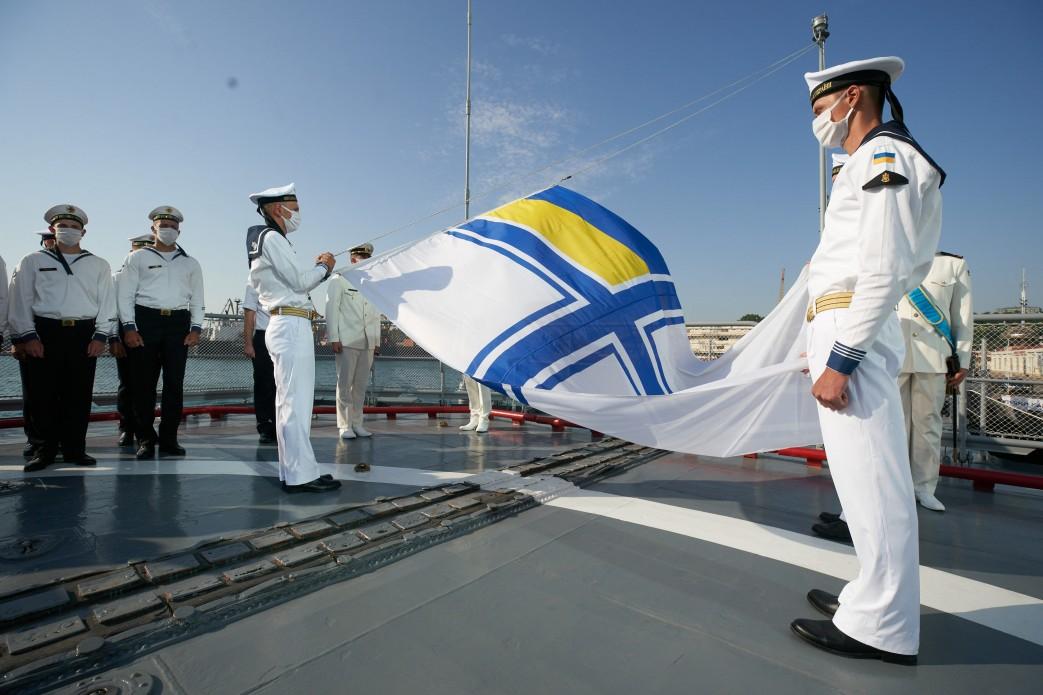 ВМС Украины.