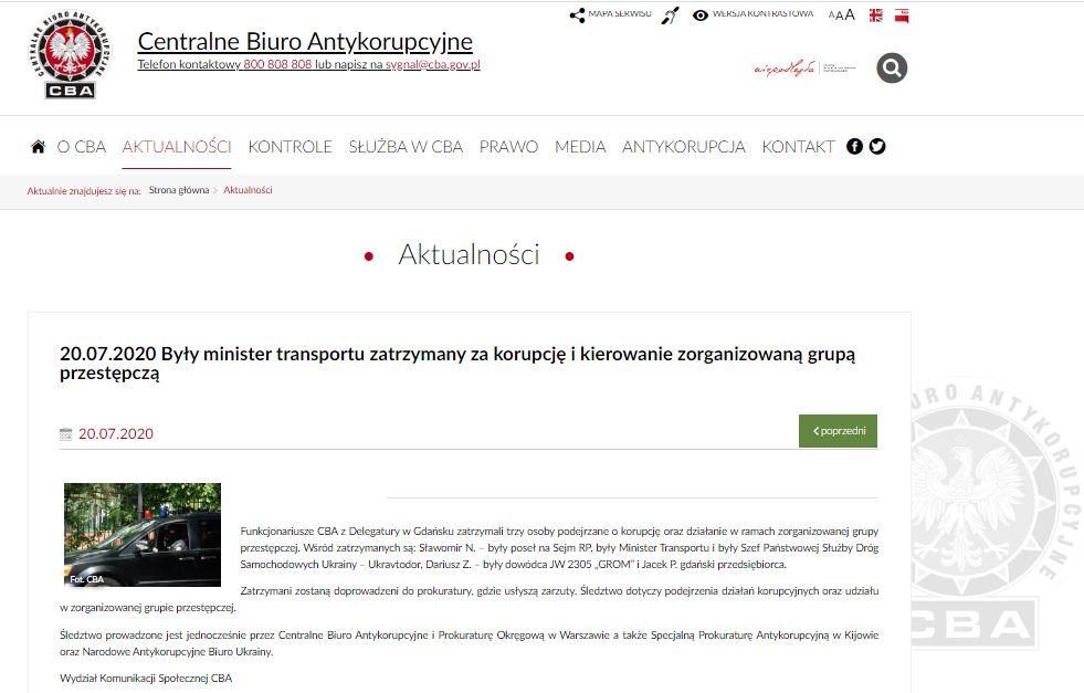 Задержание экс-руководителя Укравтодора