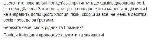 Андрей Небытов
