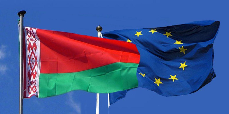 ЕС Беларусь