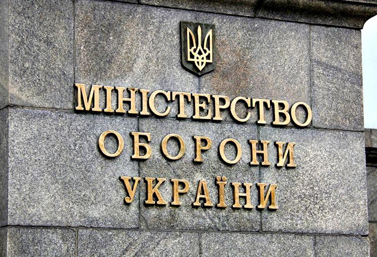 Угрозы РФ о поставках оружия  – проявление агрессии, – Минобороны