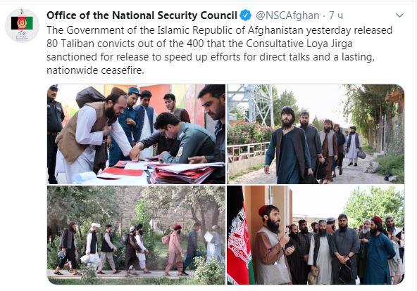 освобождение талибов