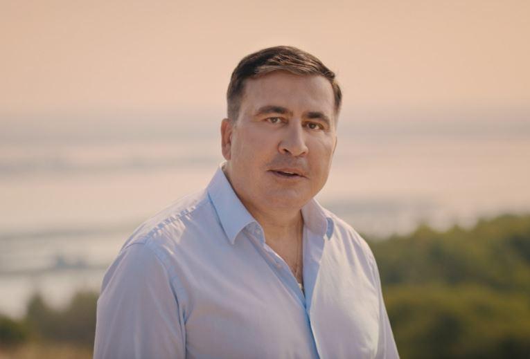 Саакашвили о возвращении домой