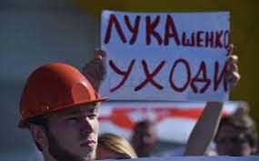 забастовки на предприятиях Беларуси