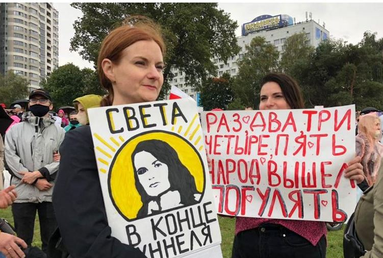 В Беларуси прошёл марш «Народная инаугурация»