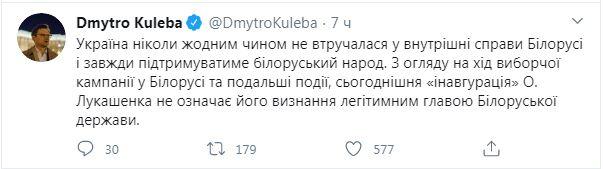 Кулеба о Лукашенко