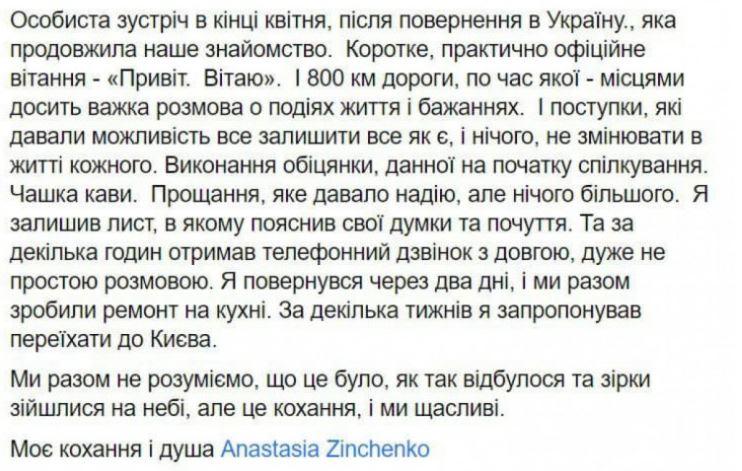Соколюк любовь Зинченко