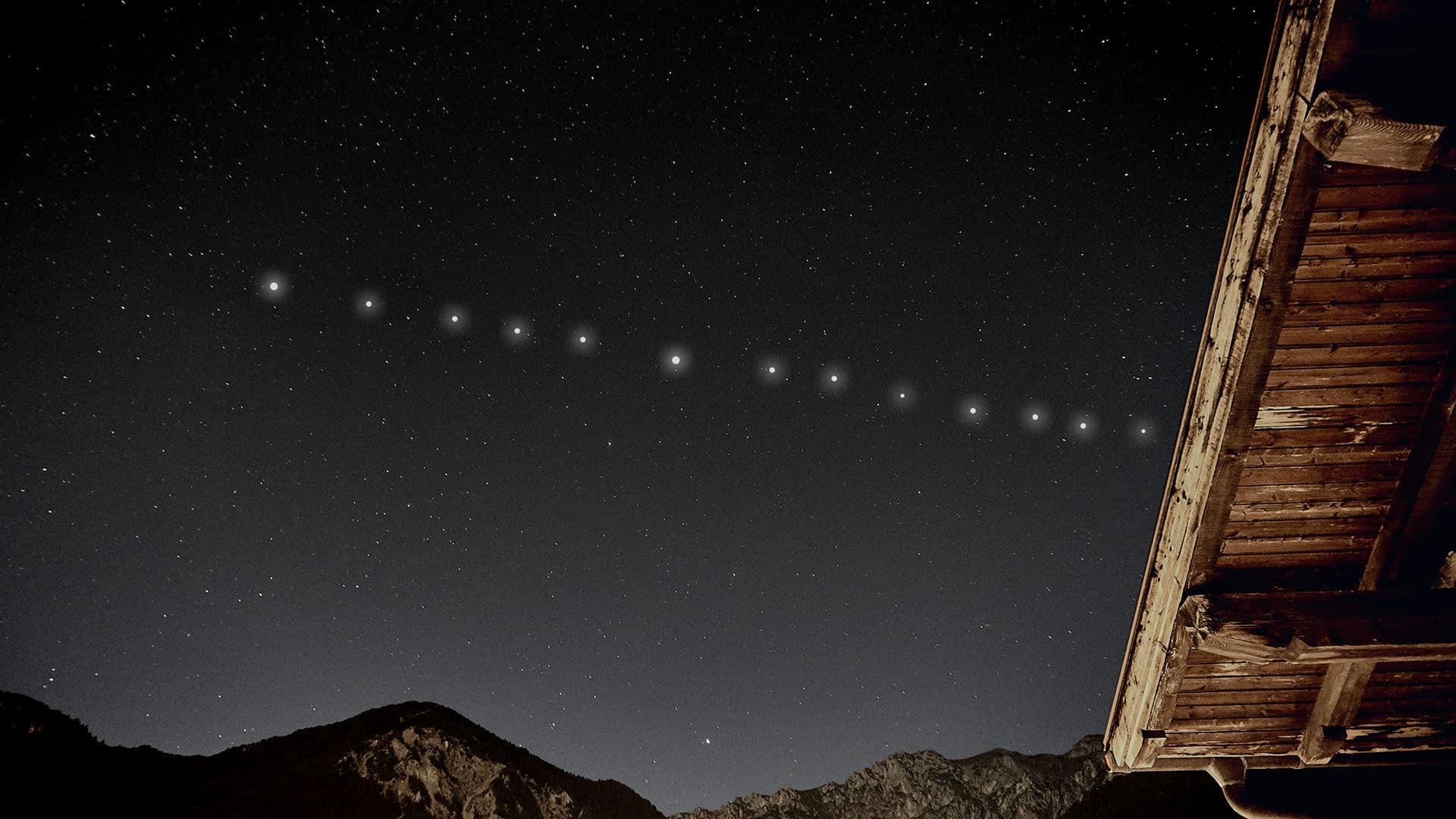 Спутники Маска
