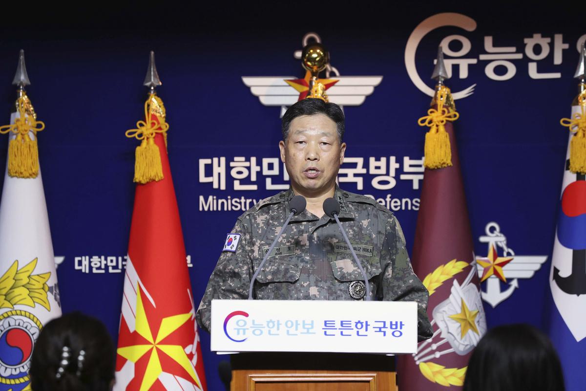 заявление Минобороны Южной Кореи