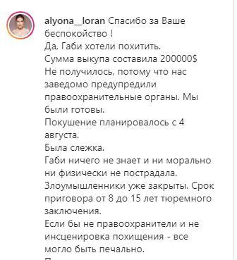Лоран