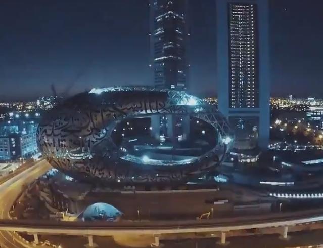 Музеё будущего в Дубае