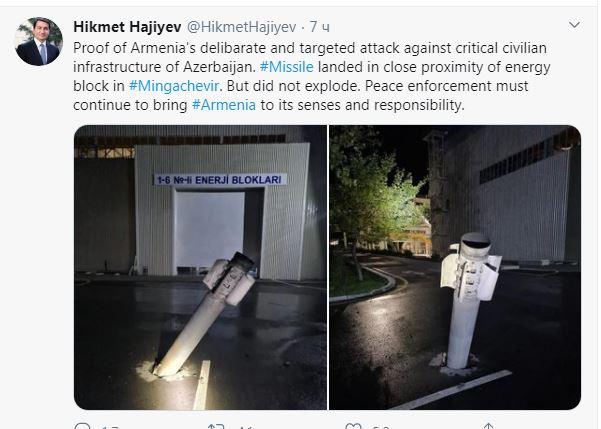 Ракета Хаджиев