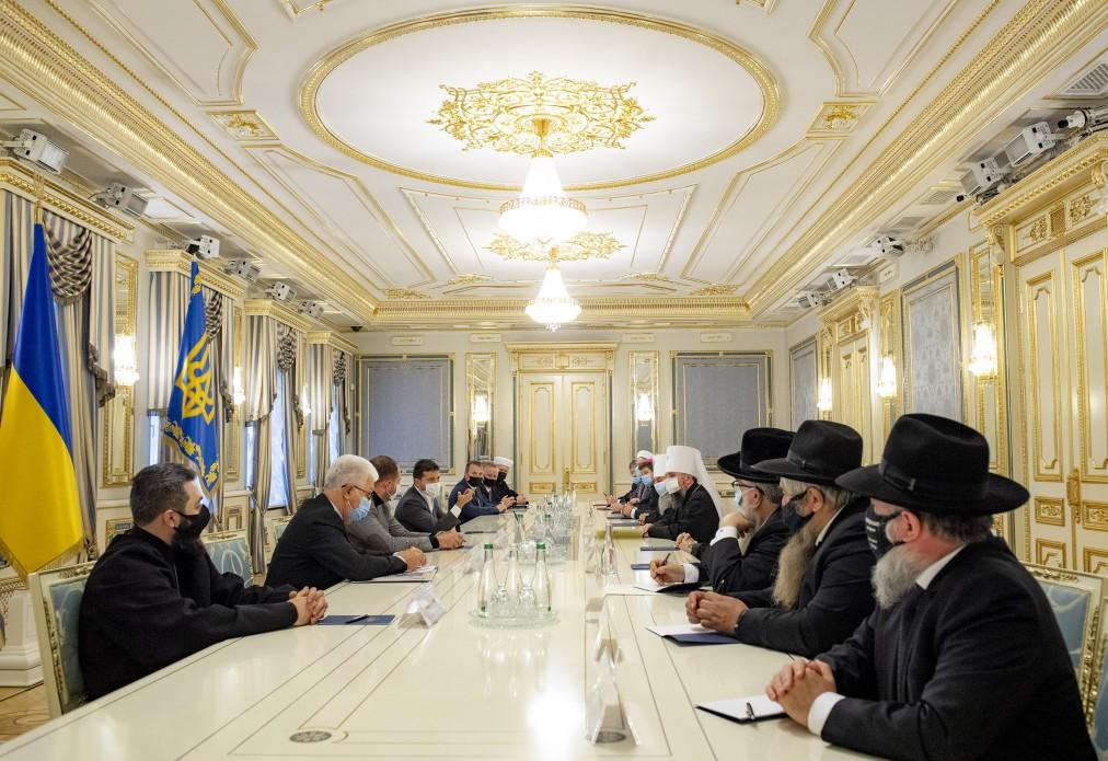 Встреча Зеленского с религиозными лидерами.
