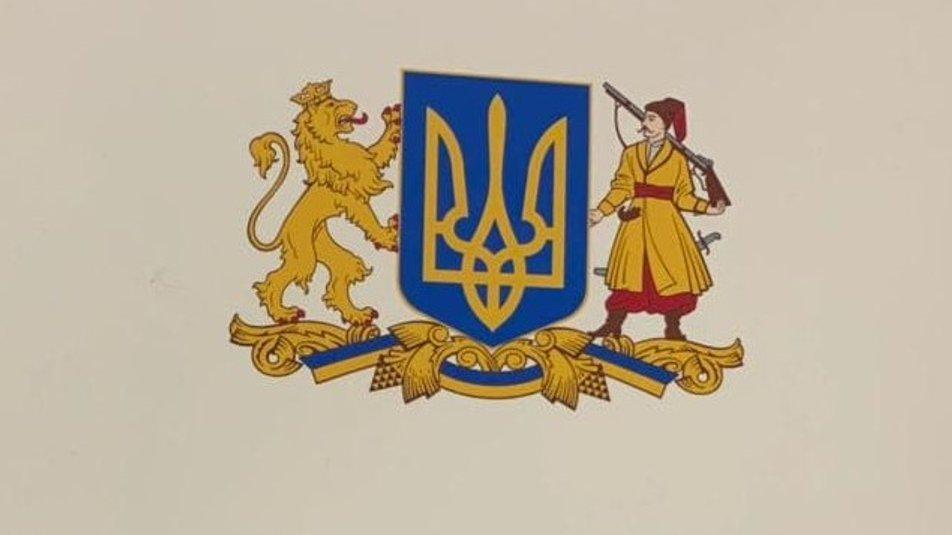 3 место эскиз герба