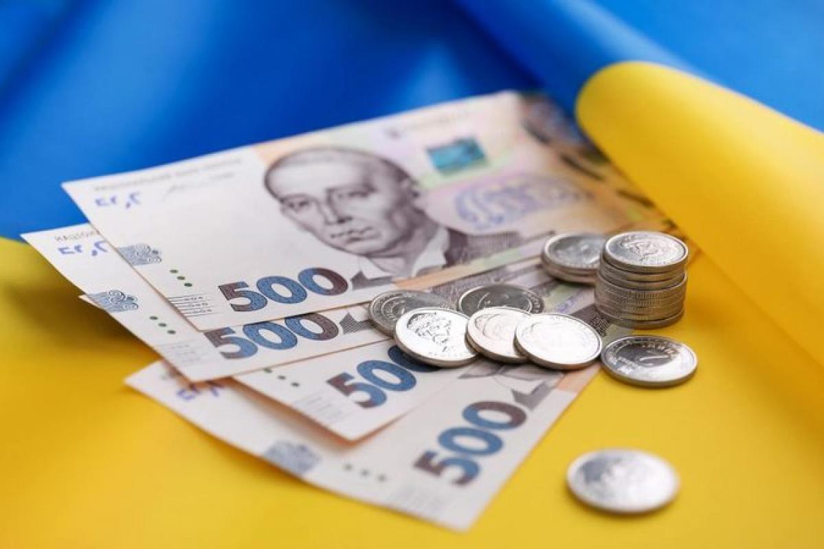 бюджет Украины.