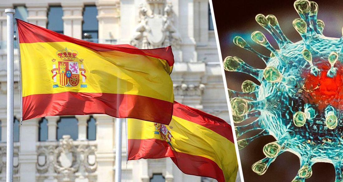 Испания и коронавирус