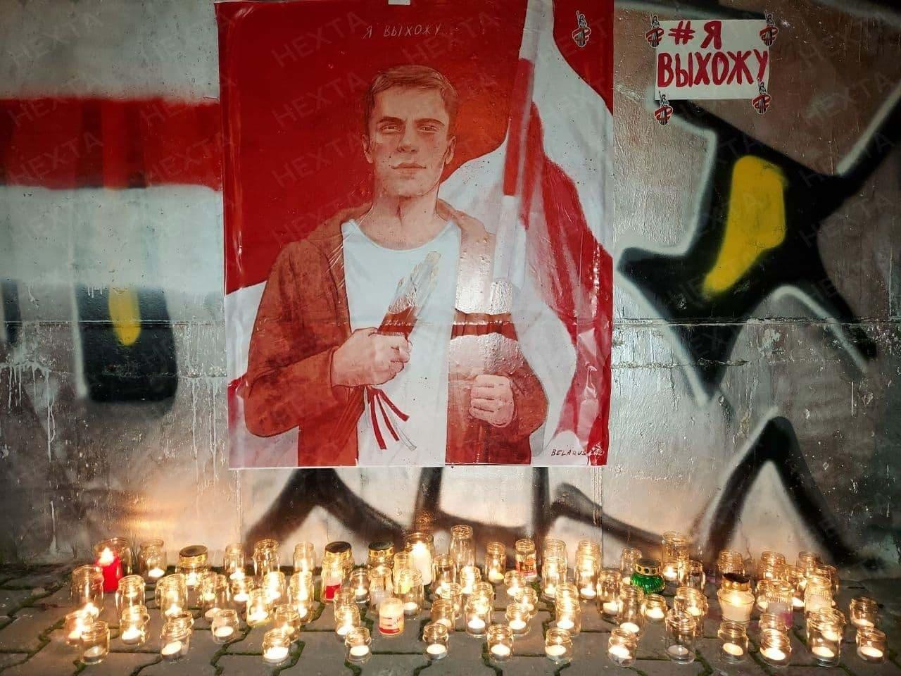 мемориал памяти Бондаренко