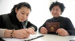 перепись в Китае