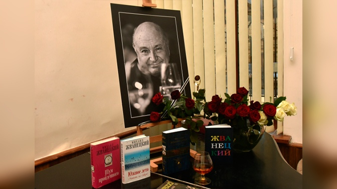 похороны Жванецкого