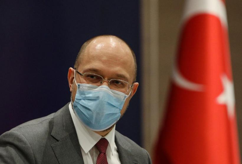 Шмыгаль в Турции.