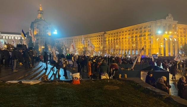 митинг ФОПовцев