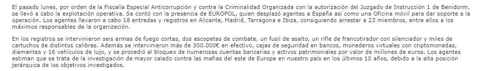 полиция испания мафия