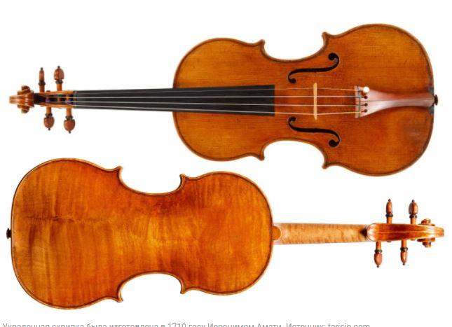 уникальная скрипка