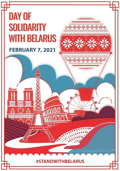 день солидарности с Беларусью