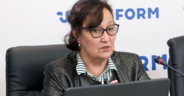 Мартазинова