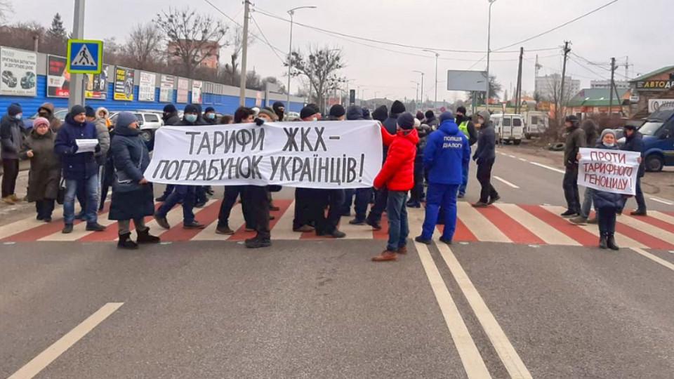 протест против цен на ЖКХ