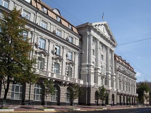 СБУ здание