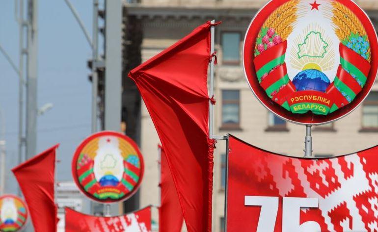 Символика Беларуси