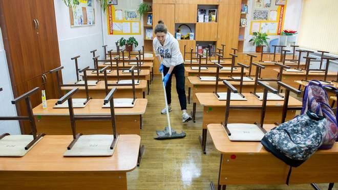 уборка классов