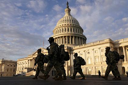 Вашингтон охрана