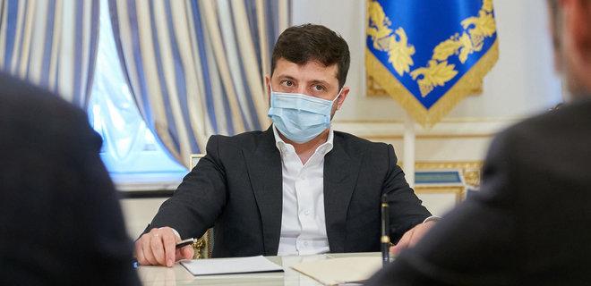 Заседание при президенте