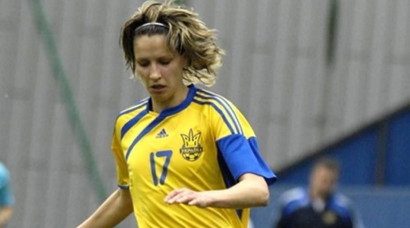 Дарья Апанащенко.