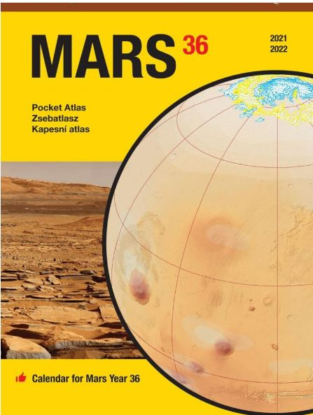 атлас Марса