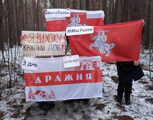 Беларусь готовится к протестам