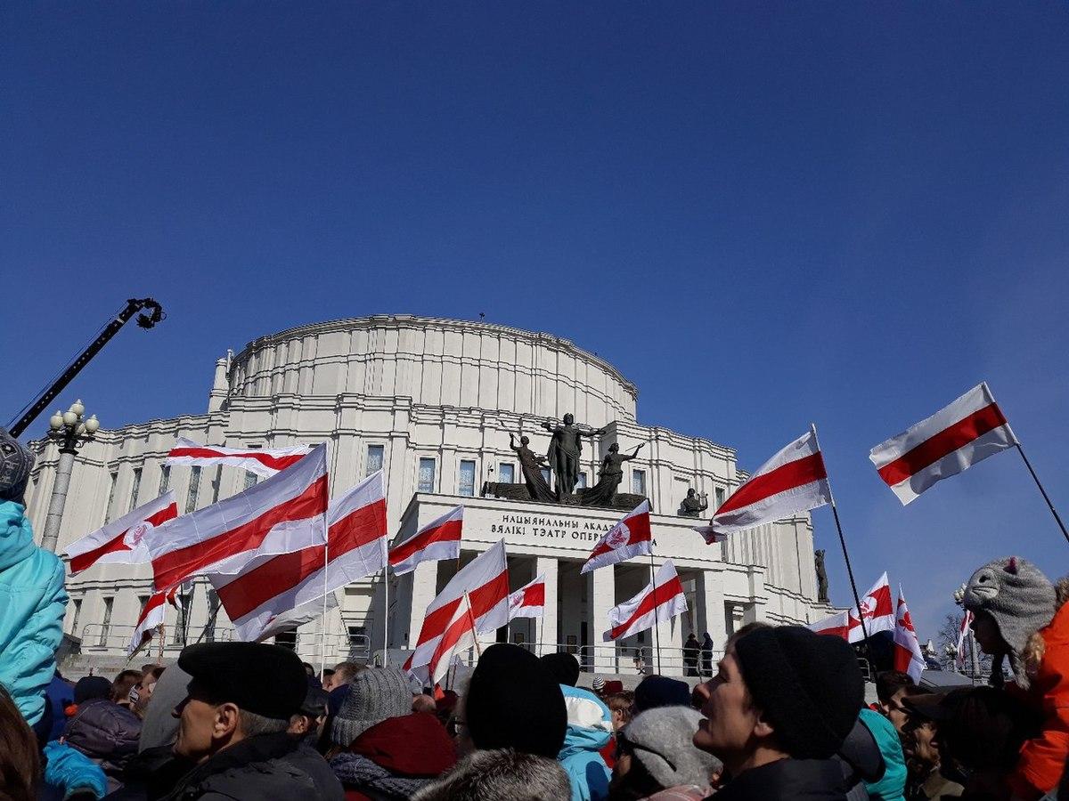 День свободы в Беларуси