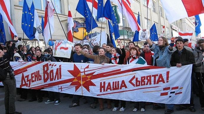 День воли в Беларусь