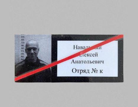 фото Навальный в колонии