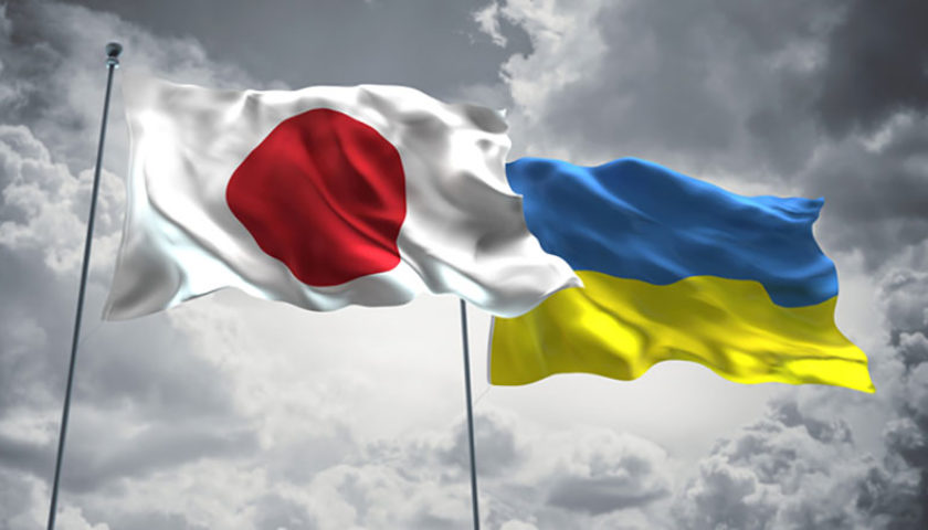 Украина -Япония