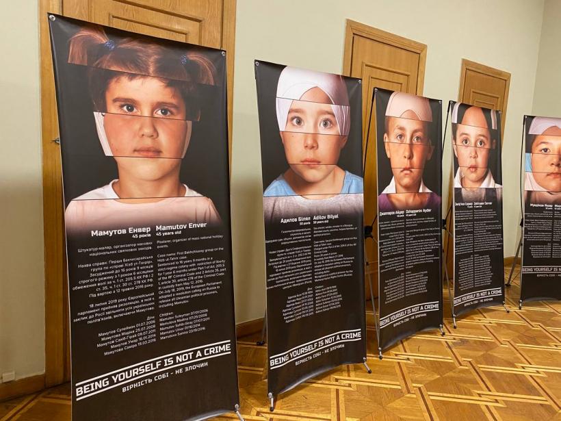 выставка в МИД.