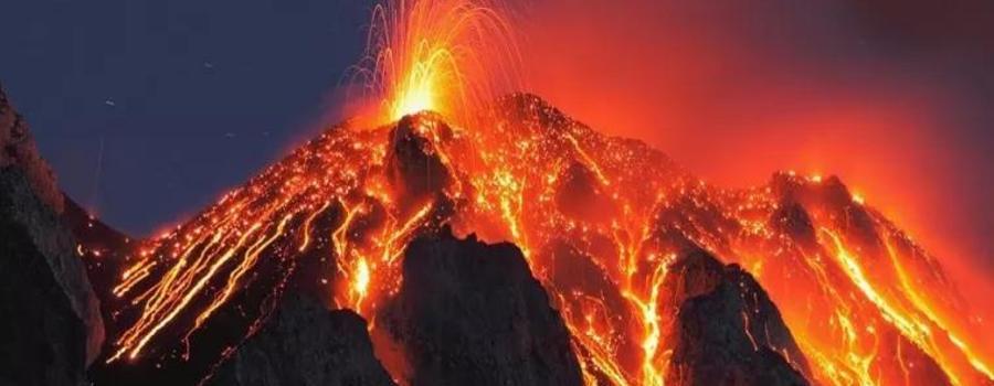 вулкан Пакая.